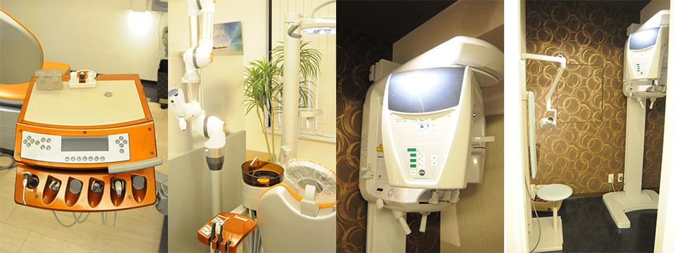 歯科院内設備